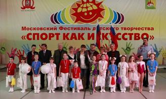 detskiefestivali